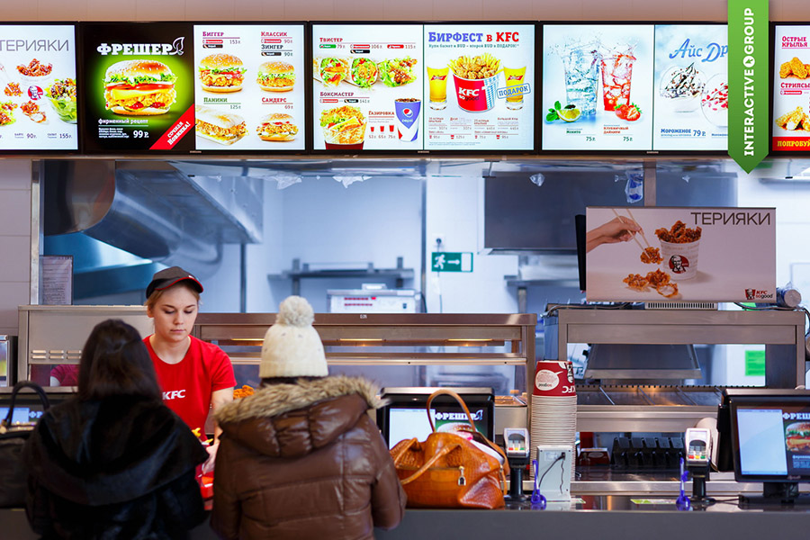Digital menu board for KFC