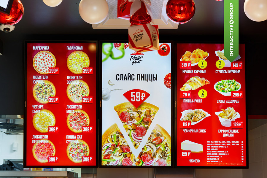 Menu board for Pizza Hut